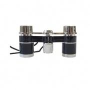 Best New Dorr Binoculars.