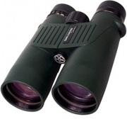 New Barr and Stroud binoculars in Uk.