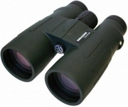 Buy This Barr and Stroud Binocular in London.
