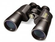 best this bushnell binoculars.,