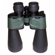 Dorr Binoculars in London..