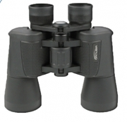 Best Products of the Dorr Binoculars.