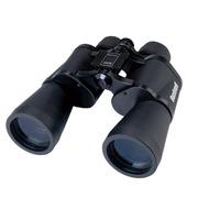 Buy The Bushnell Binoculars In London Sites.