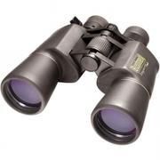 Best these Bushnell Binoculars.